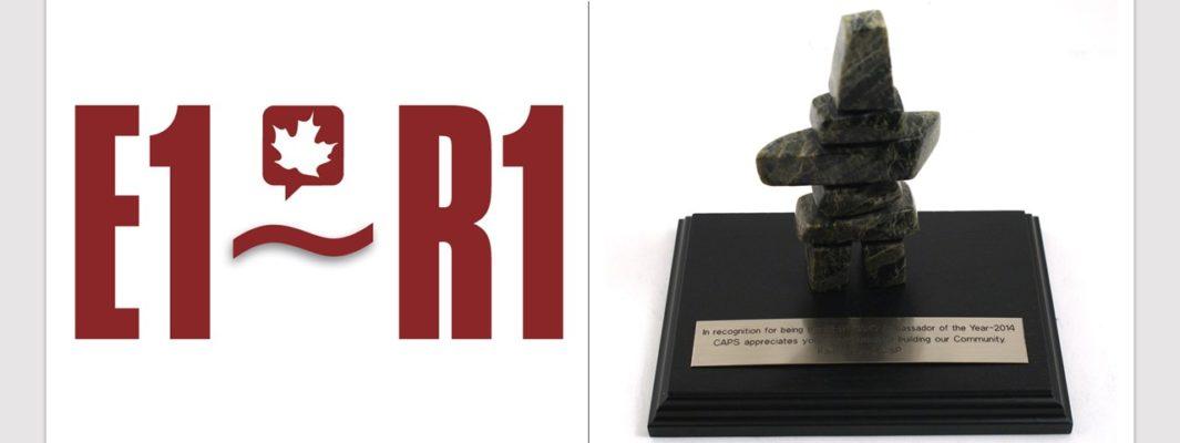 E1R1 HEADER
