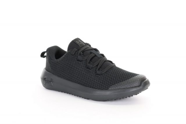 Under Armour RIPPLE BPS Noir