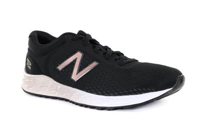 New Balance YPARIMR Noir