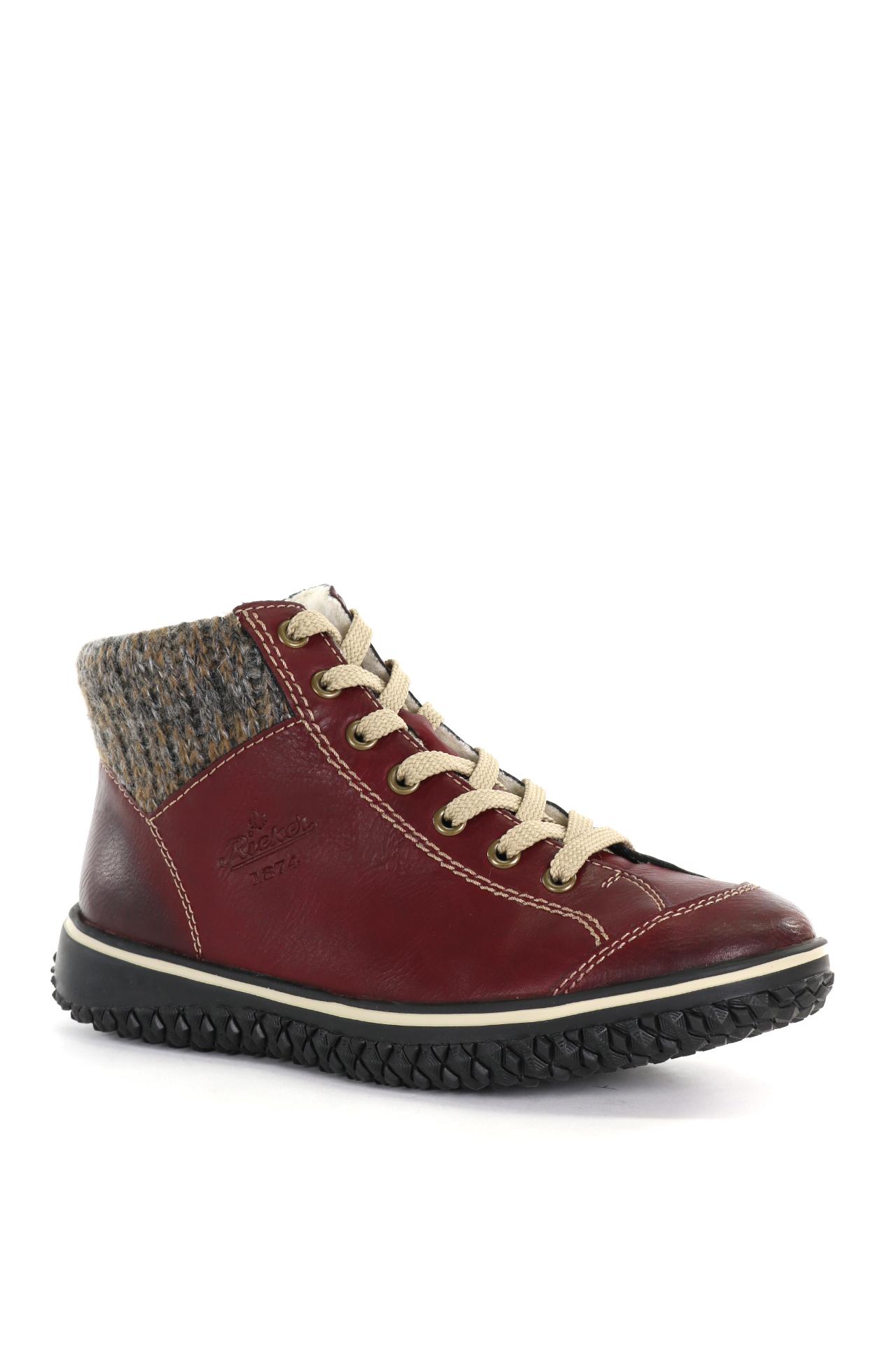 Rieker Z4243 35   Caron Chaussures