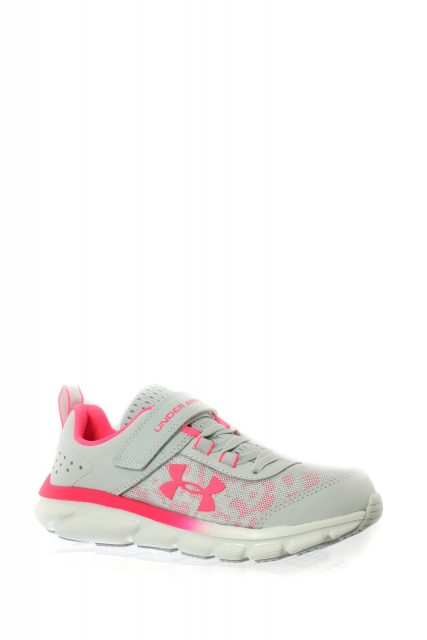 Under Armour UA PS ASSERT 8* Gris