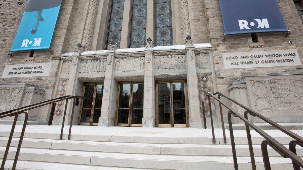 The Weston Entrance. Photo via Royal Ontario Museum.