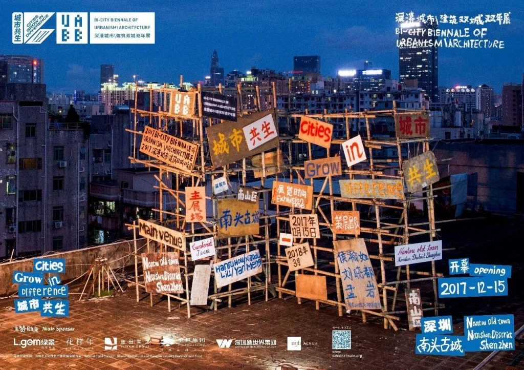 Shenzhen, Biennale, UABB, Cities Grow in Difference