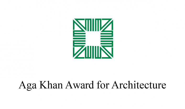 Aga Khan Award for Architecture