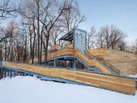 Toboggan Run, Public City Architecture, Winnipeg