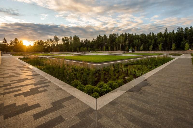 Aga Khan Garden