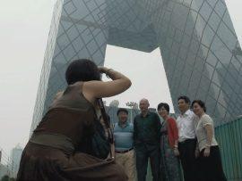 REM: A Tomas Koolhaas Film