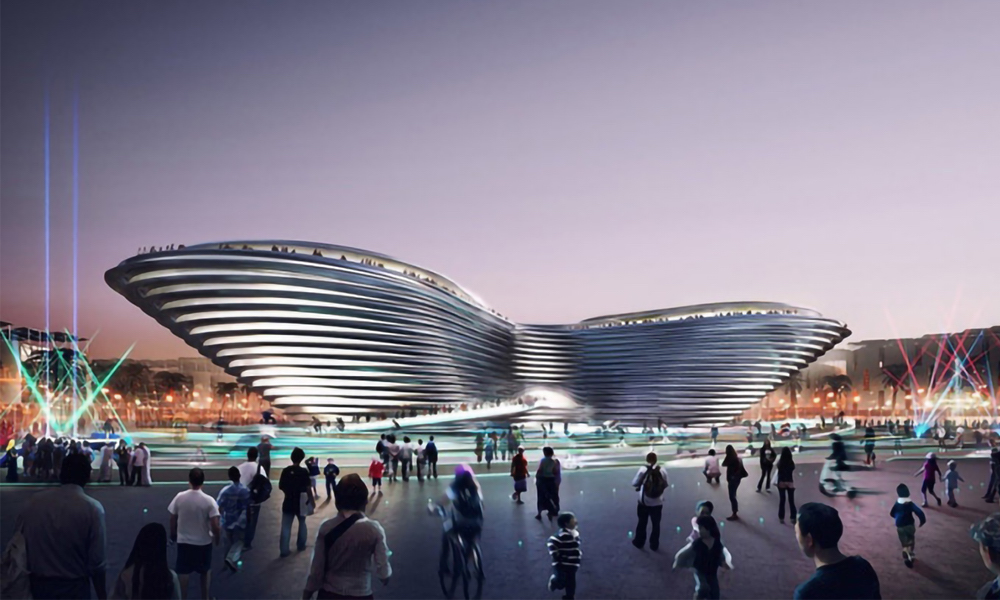 EllisDon Wins Contract to Build Canada Pavilion at Expo 2020 Dubai
