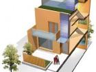 the Vento, a Calgary residential development