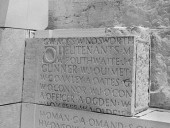 Detail of the Stone Blocks Bearing the Names of the Missing Soldiers. The Stone Blocks Had to Be Properly Restored and Remounted With Some of the Names Re-Sandblasted to Match Existing Engravings.