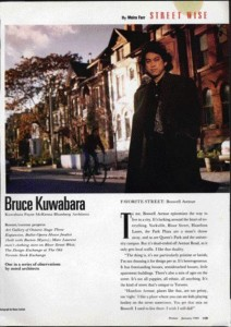 A Homes Magazine Profile of Kuwabara in 1989, Part of a Continuing Series on Architects.
