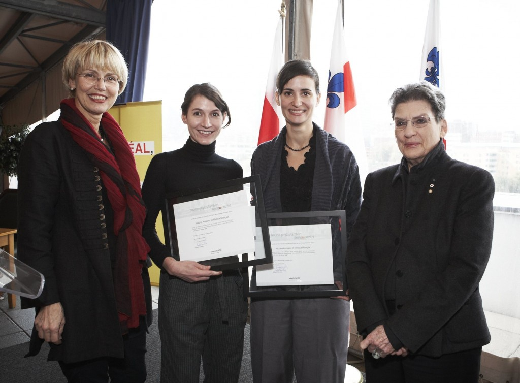 phyllis lambert award