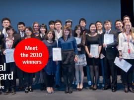2010 VELUX student award winners
