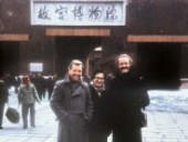 Thom with Arthur Erickson on a visit to China. Courtesy Bing thom Architects