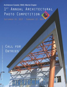 RAIC alberta chapter launches first annual architectural photo competition