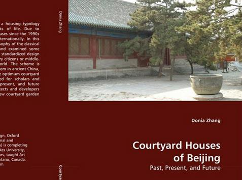 courtyard houses of beijing