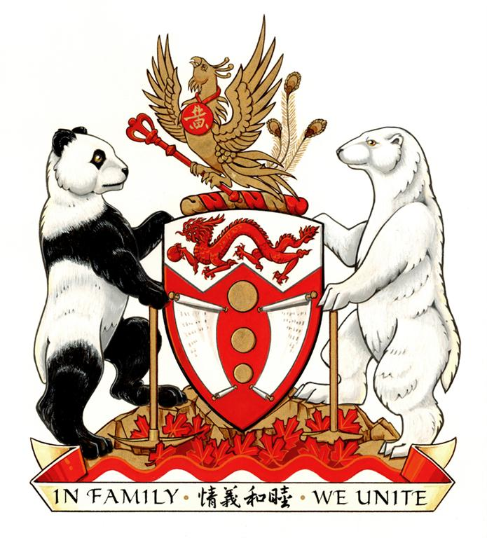 the wong coat of arms