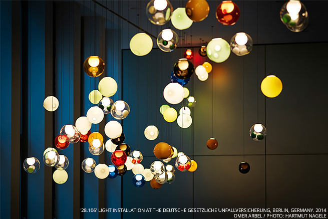 28.106 light installation at the deutsche gesetzliche unfallversicherung, berlin, germany. 2014 omer arbel. photo by hartmut nagele.
