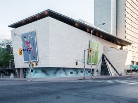 bata shoe museum. photo by remi carreiro.