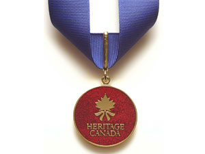 2015 national heritage leadership awards