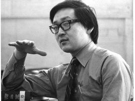Theodore Fujio (Ted) Teshima, 1938-2016.