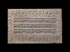 Inscription Panel Damascus, Syria, 16th century Stone, carved and painted © Staatliche Museen zu Berlin – Vorderasiatisches Museum, Photo: Olaf M. Teßmer.