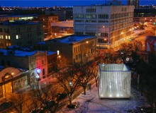 """OMS Stage (""""The Cube"""") is an open-air performance venue in Old Market Square, a green space and summer festival hub in Winnipeg's historic Exchange District"""