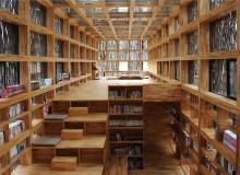 A modest library on the outskirts of Beijing, China, designed by architect Li Xiaodong, has won the inaugural Moriyama RAIC International Prize