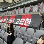 Korean football club get record fine over sex dolls in stands [ARTICLE]