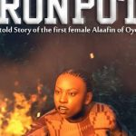 Watch the teaser for Akin Alabi's animated film 'The Legend of Oronpoto' [ARTICLE]