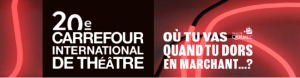 20e-Carrefour-international-de-théâtre