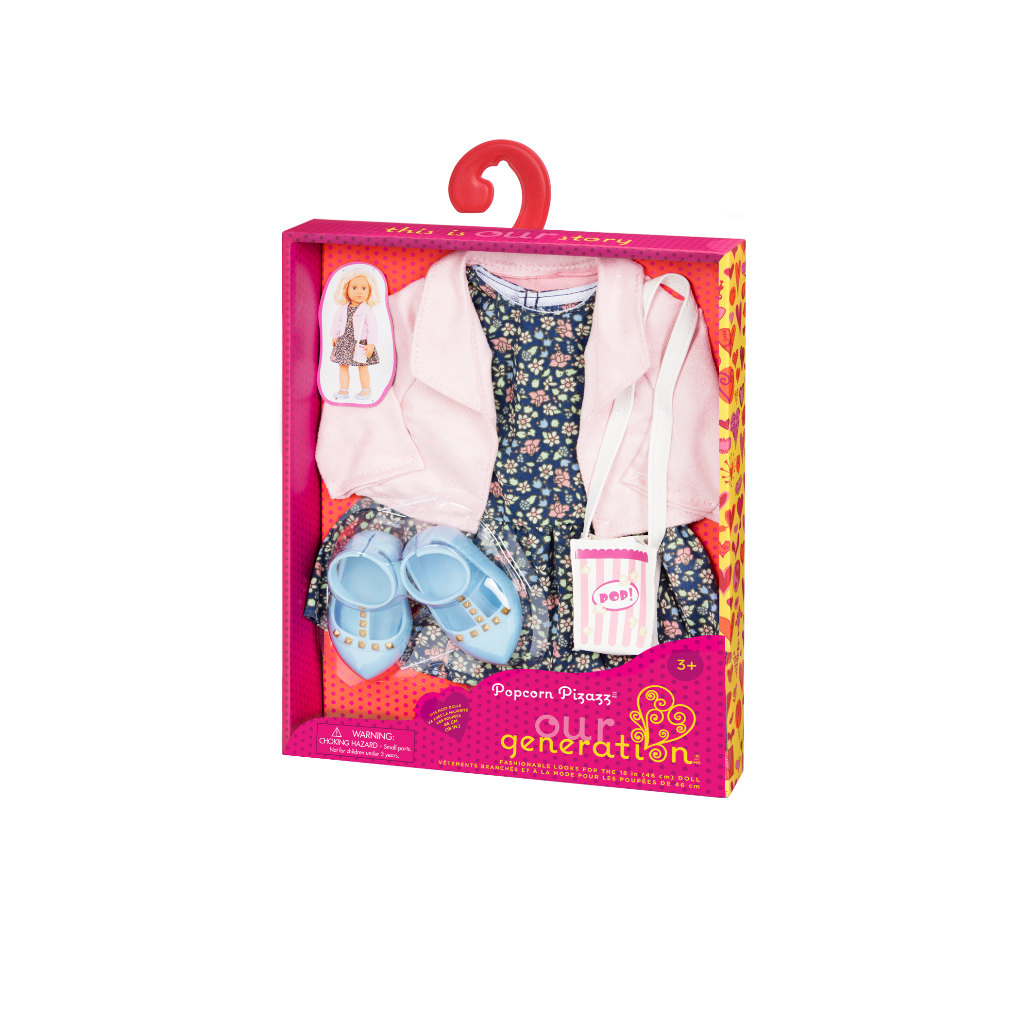 Popcorn Pizazz - 18-inch Doll Outfit packaging