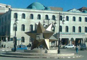Bouzareah_Downtown