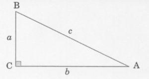 Identité Trigonométrique