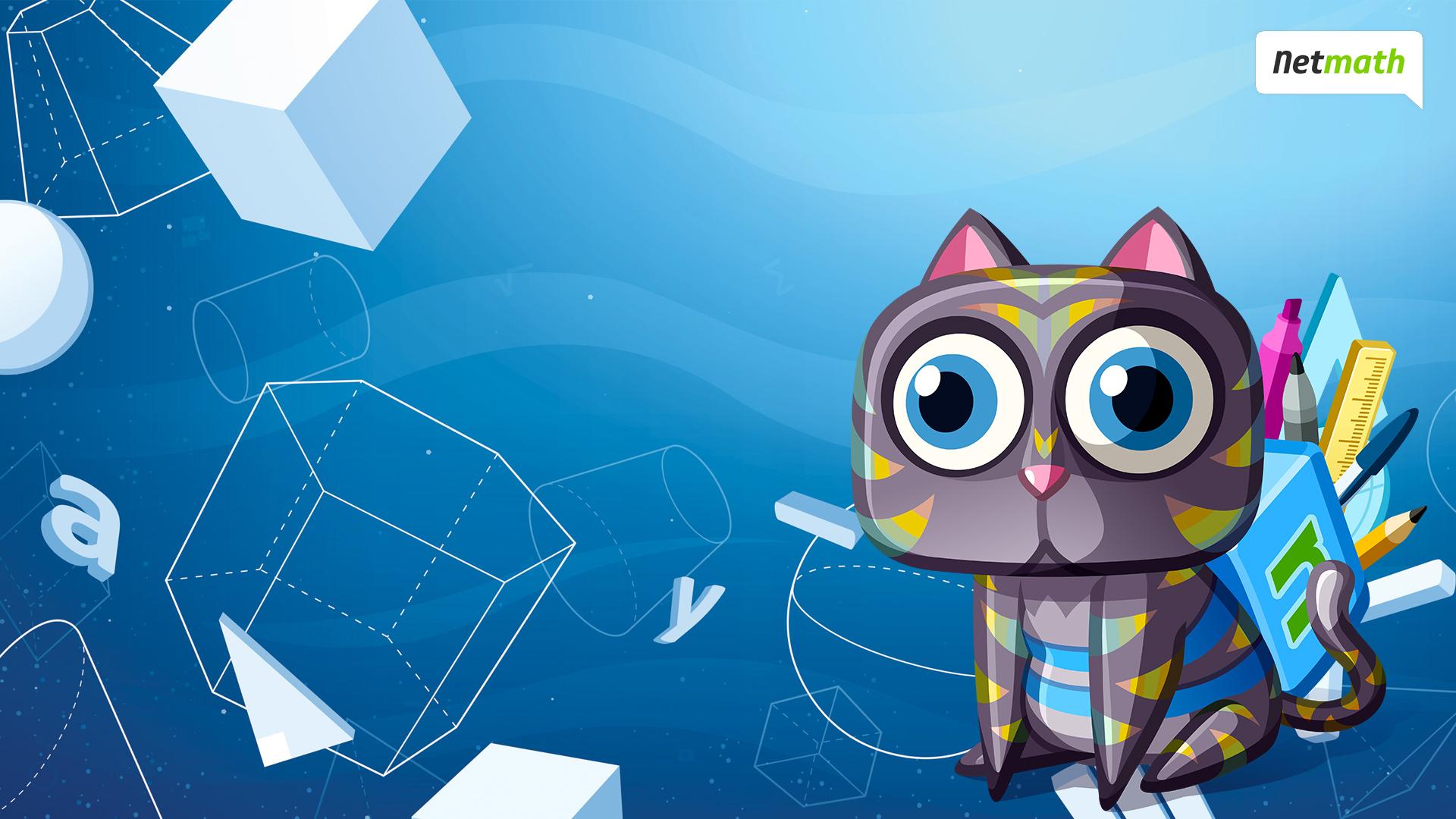 Netmath : des outils malins pour les élèves