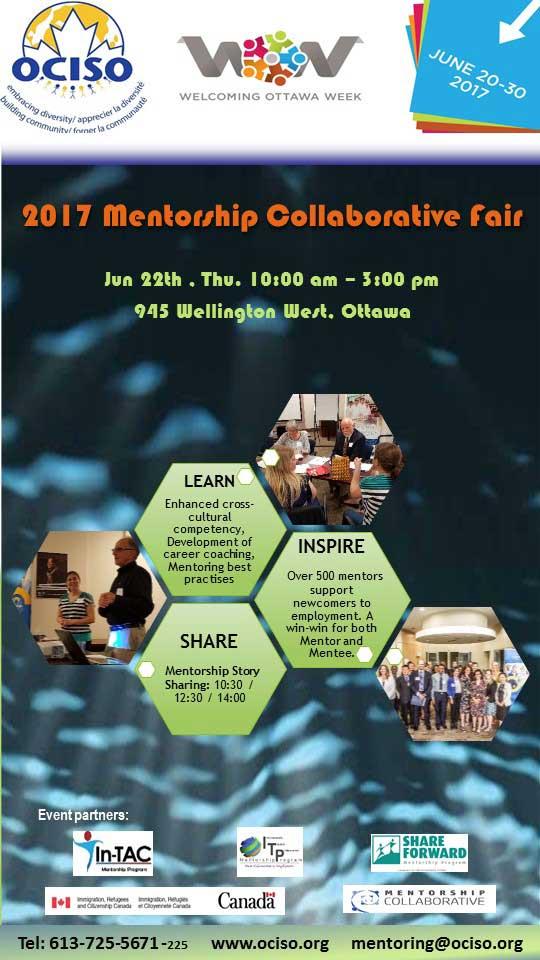 2017 Mentorship Collaborative Fair Flyer