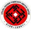Logo of OCISO Partner: Ottawa Chinese Community Service Centre (OCCSC)