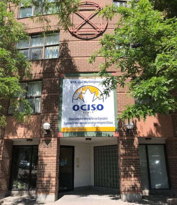 OCISO office building on Wellington Street