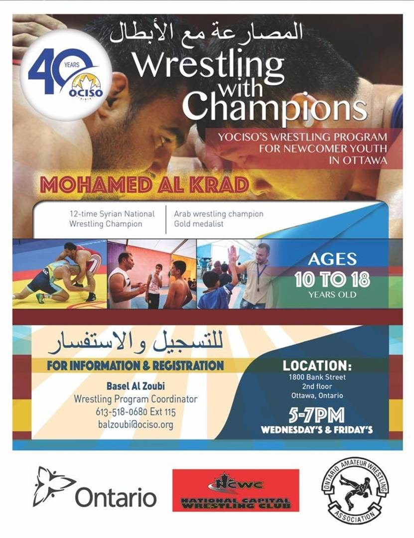 YOCISO Wrestling with Champions program flyer