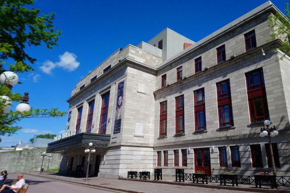 Le Palais Montcalm – Maison de la musique abritera un troisième lieu de diffusion