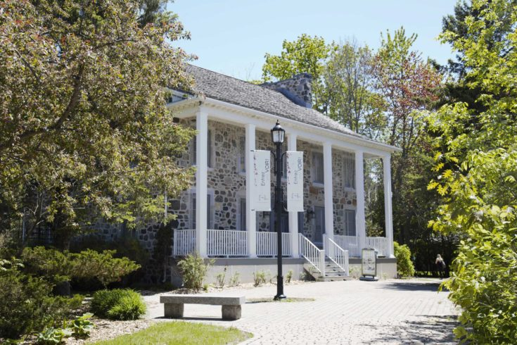 Centre d'exposition du Vieux Presbytère