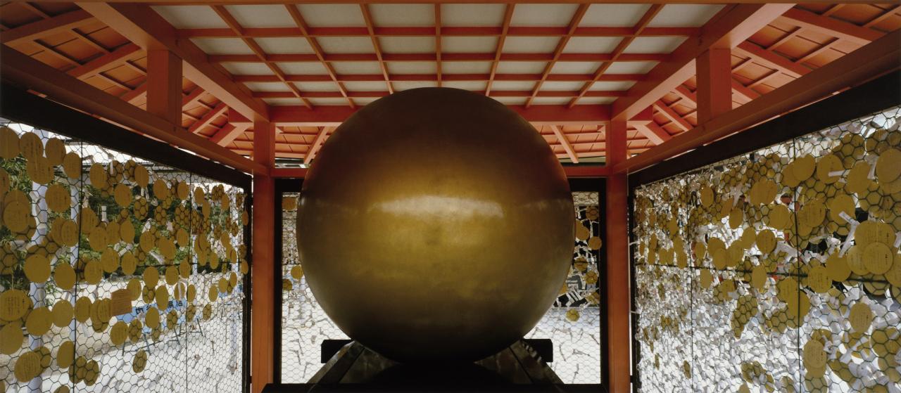Douglas Clark, Golden Sphere, 1989.