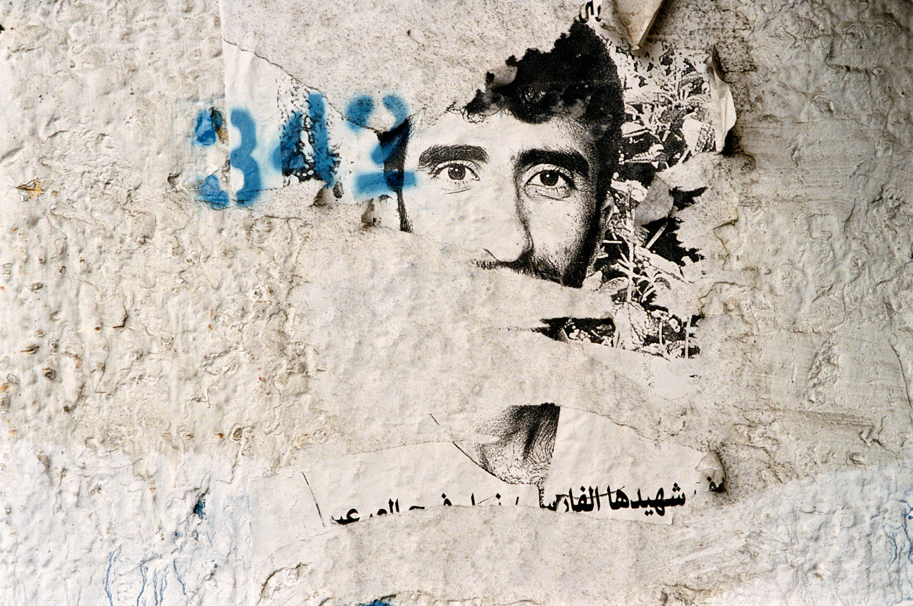 Taysir Batniji, Gaza Walls, 2001. Courtesy the artist and Galerie Sfeir-Semler (Hamburg/Beirut).