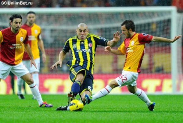 Fenerbahce Galatasaray Live Stream