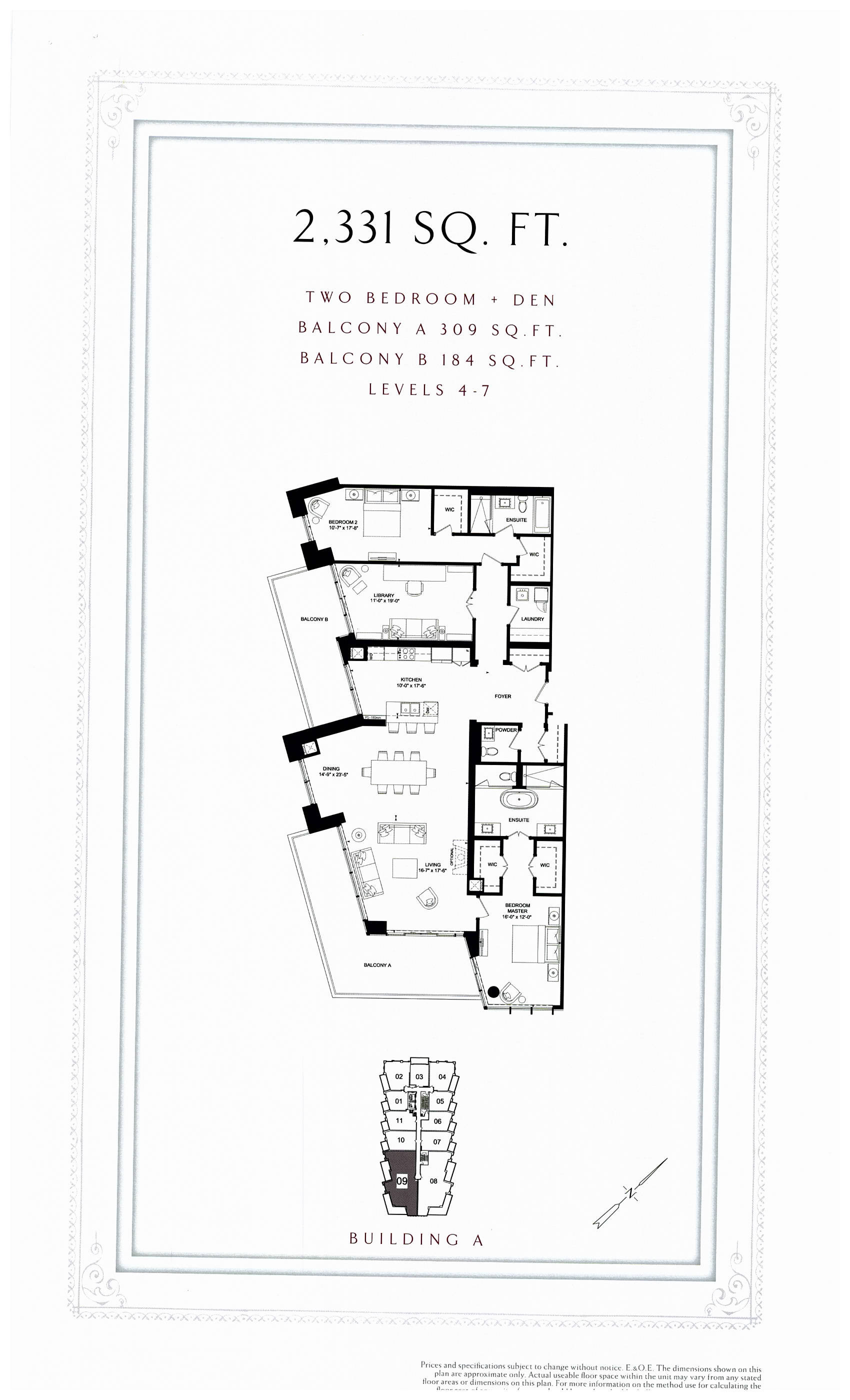 2,331 sq. ft. Floor Plan at Bridgewater Residences on the Lake Condos - 2331 sq.ft