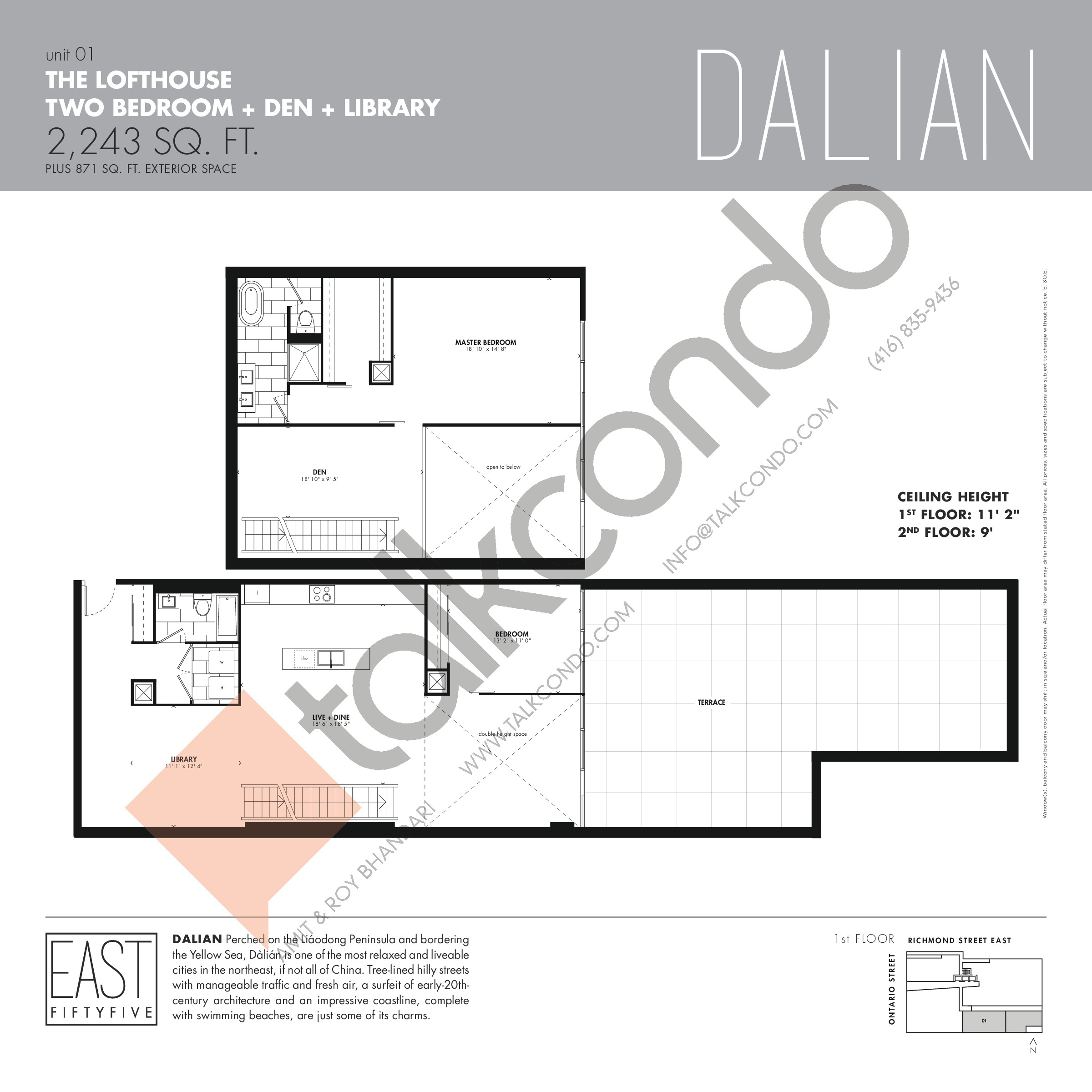 Dalian Floor Plan at East 55 Condos - 2243 sq.ft