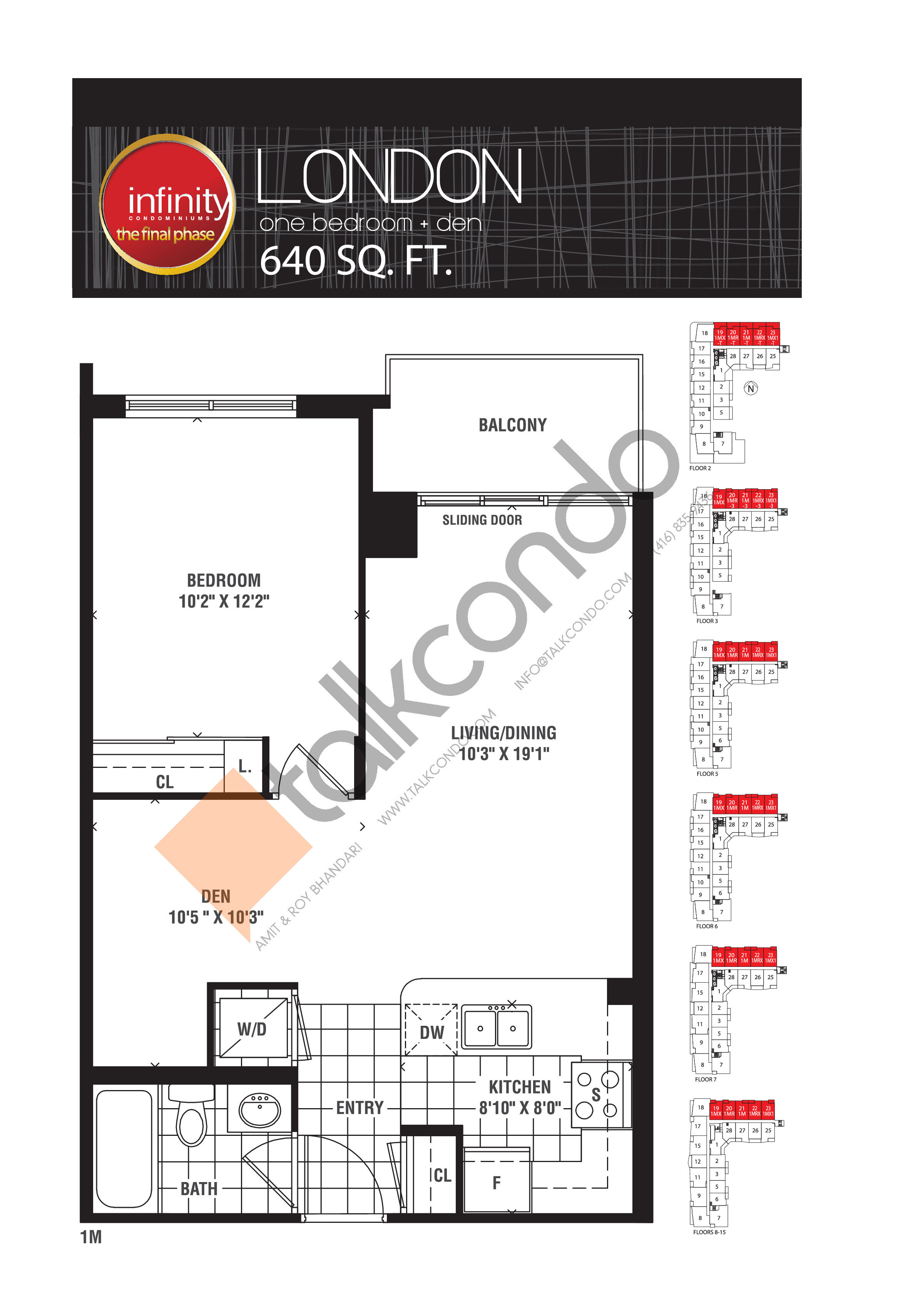 London Floor Plan at Infinity: The Final Phase Condos - 640 sq.ft