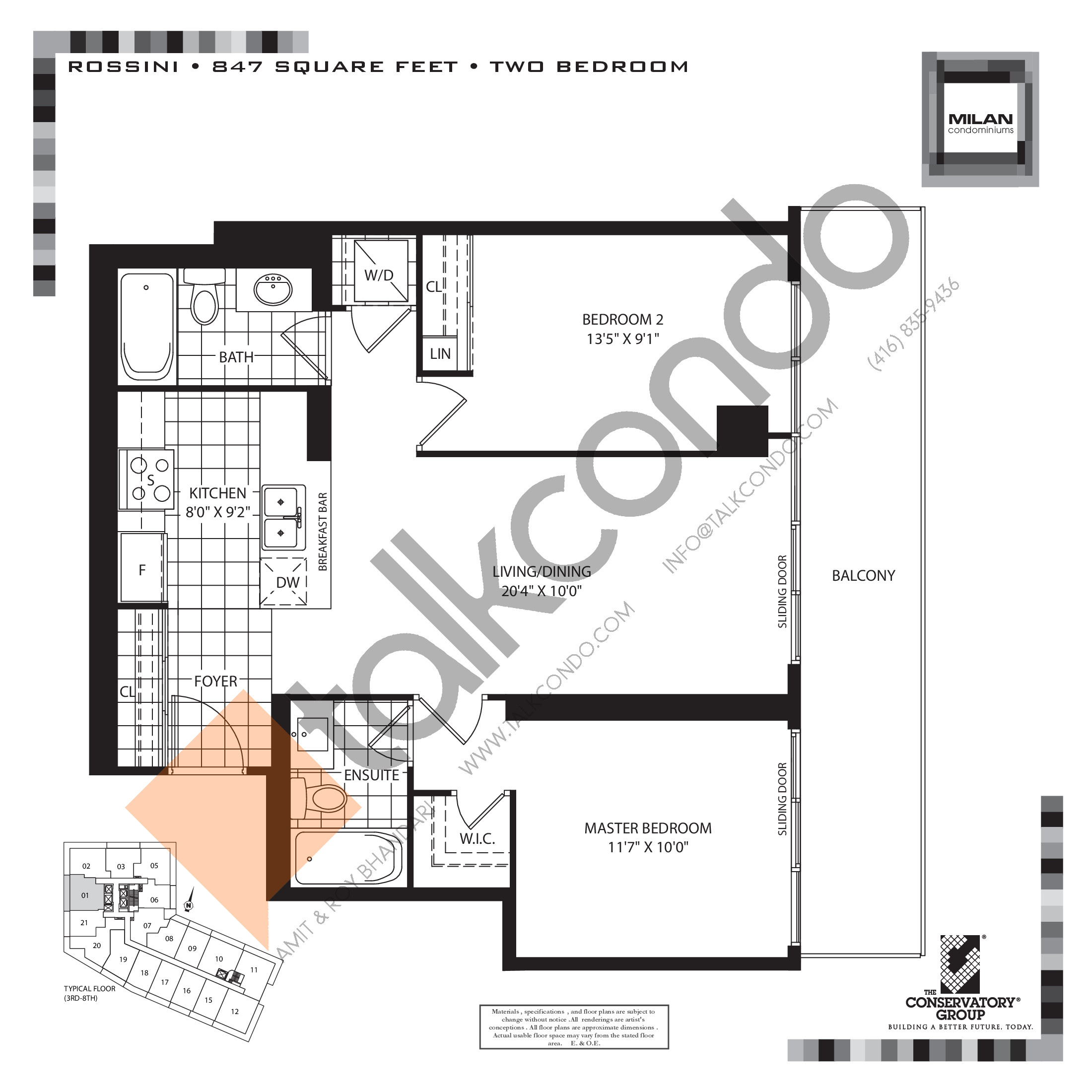 Rossini Floor Plan at Milan Condos - 847 sq.ft