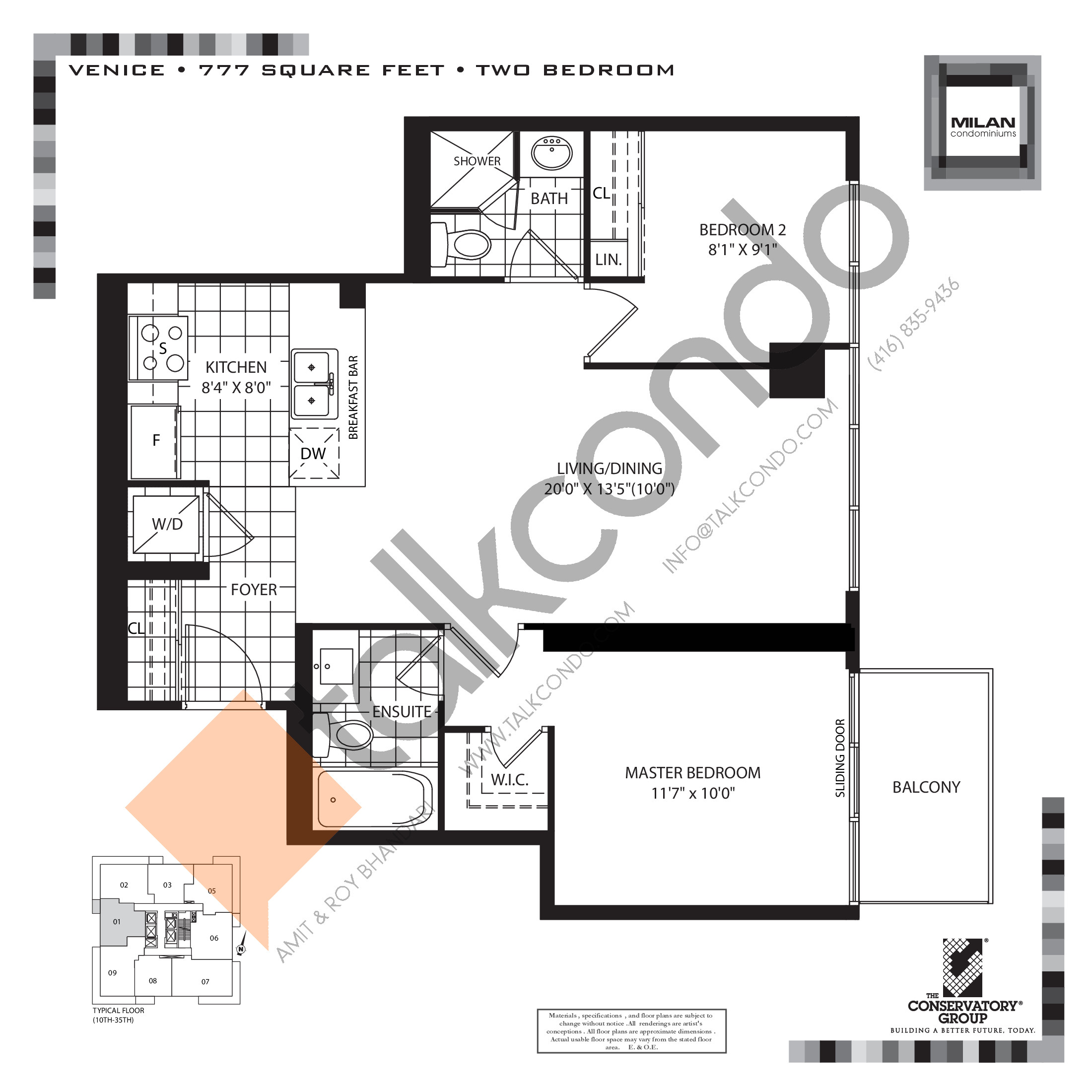 Venice Floor Plan at Milan Condos - 777 sq.ft