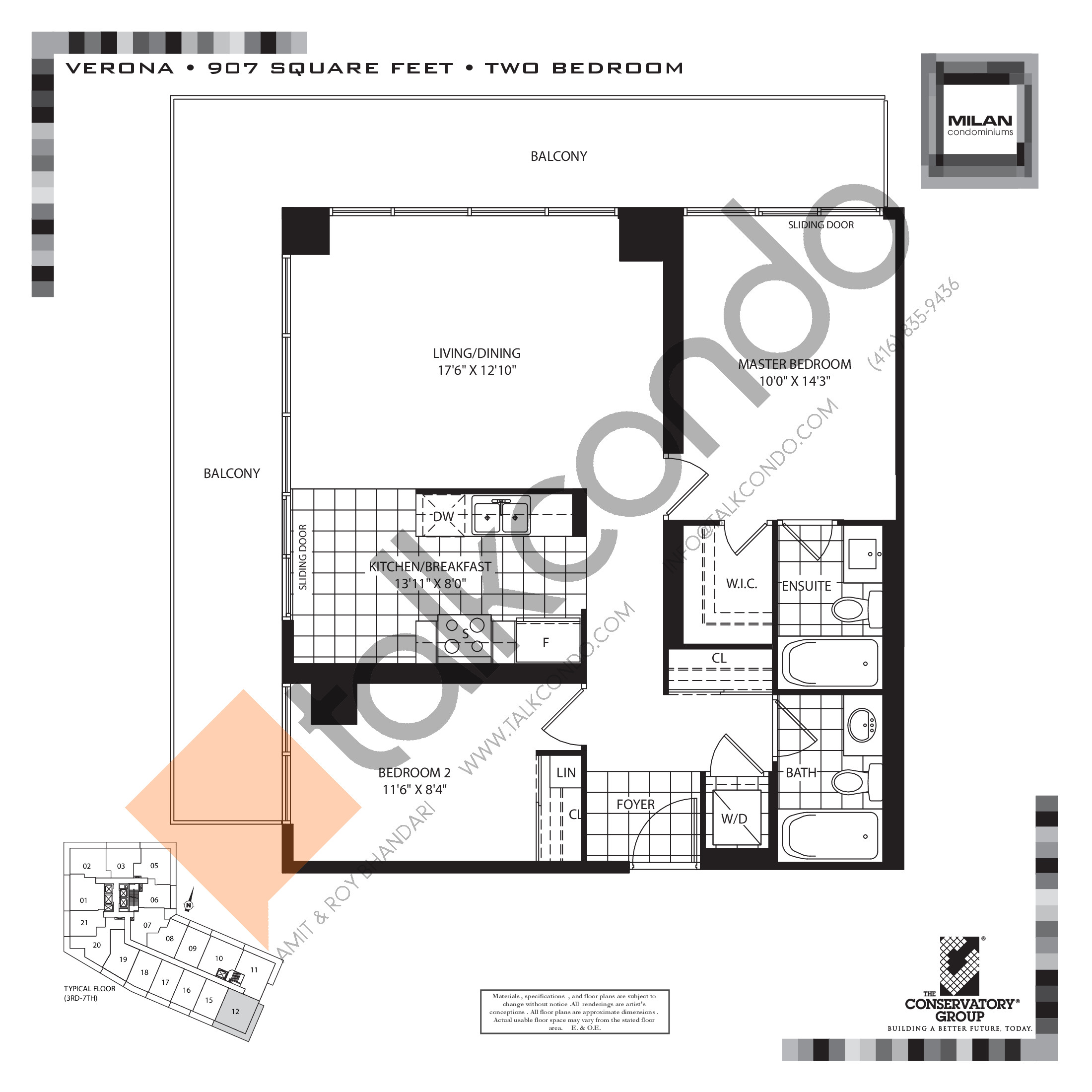 Verona Floor Plan at Milan Condos - 907 sq.ft